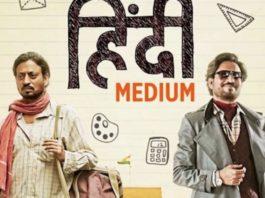 hindi-medium Movie Review