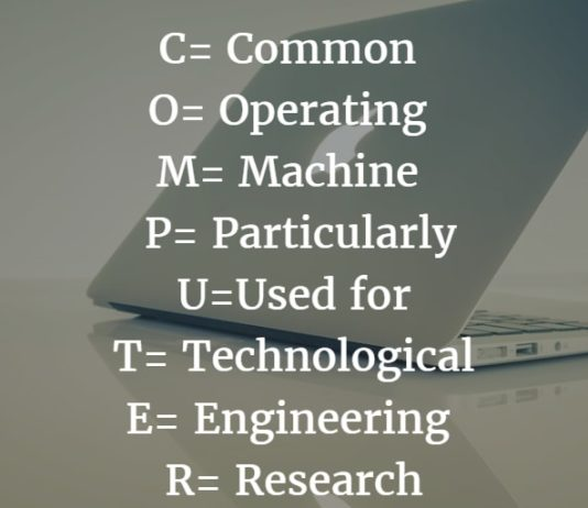 full-form-of-computer