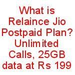 Relaince Jio Postpaid Plan