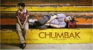 Chumabak Marathi Movie