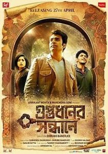 GUPTODHONER SONDHANE Bengali Movie