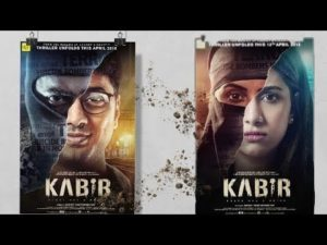 Kabir Bengali Movie