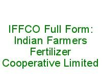 IFFCO Full Form Hindi and English