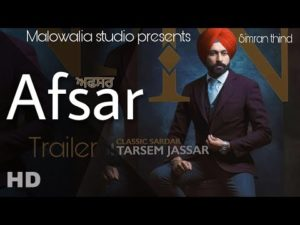 Afsar- Upcoming Punjabi movie 2018