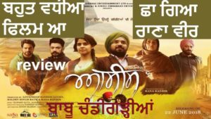 Asses-upcoming Punjabi Movie 2018