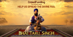 Bhai taru singh ji -upcoming Punjabi movie 2018
