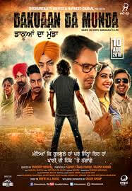 Dakuaan da munda - upcoming Punjabi movie 2018