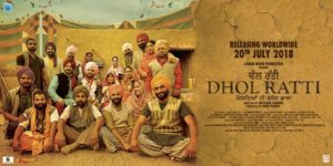 Dhol ratti-Upcoming Punjabi Movie 2018