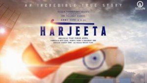 Harjeeta upcoming Punjabi movie 2018