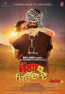 Ishq na hove rabba-Upcoming Punjabi Movie 2018