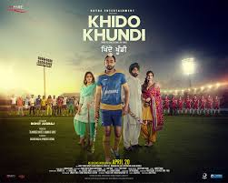 Khido khundi-upcoming Punjabi movie 2018