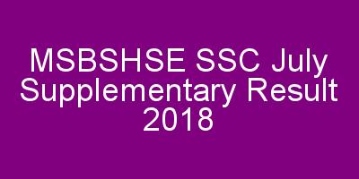 MSBSHSE SSC July Supplementary Result 2018