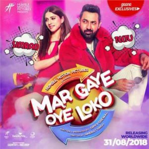 Mar-gye-oye-loko-Upcoming-Punjabi-Movie-2018
