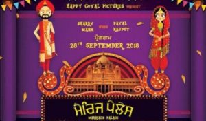 Marriage palace-Upcoming Punjabi Movie 2018