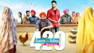 Mr and Mrs 420-Upcoming Punjabi Movie 2018