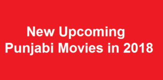 New Upcoming Punjabi Movies in 2018