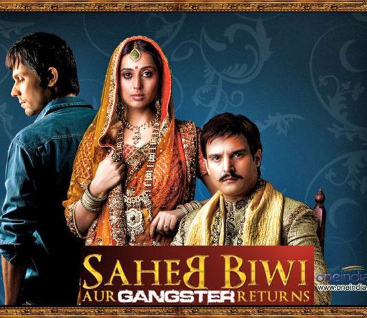 Sahib biwi or gangster Movie Review