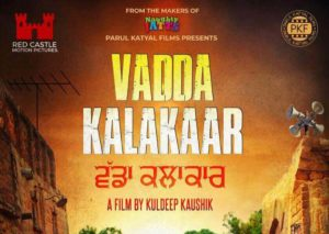 Vadda Kalakar - upcoming punjabi movie 2018
