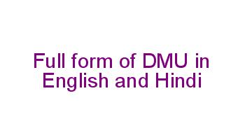 DMU full form