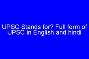 Full form of UPSC