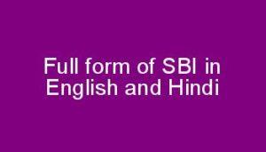 sbi full form