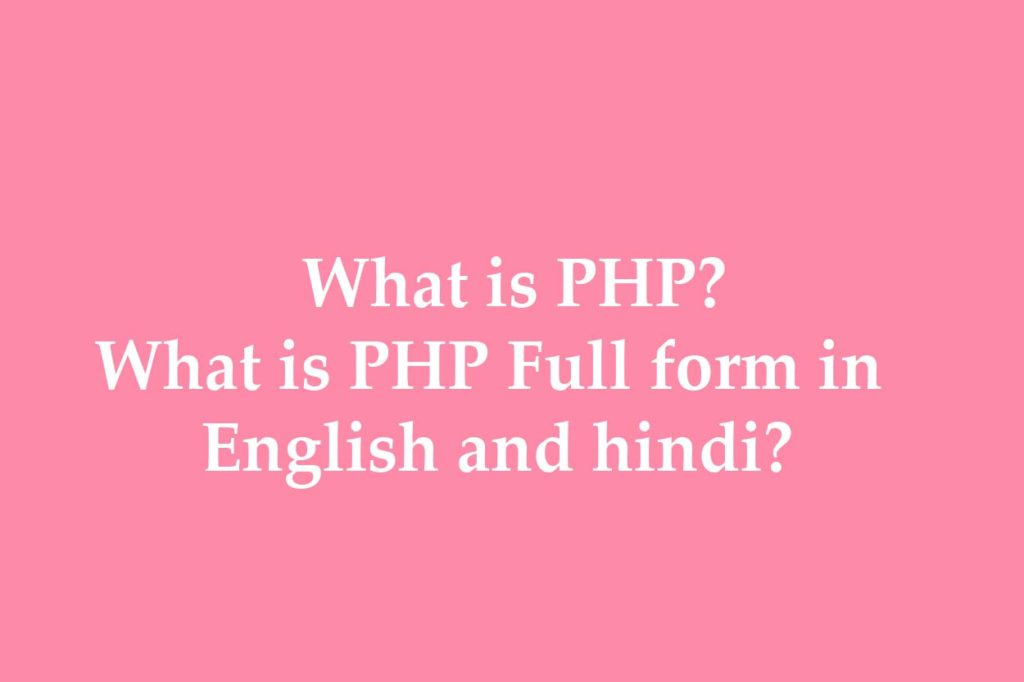 PHP Full form in English and hindi-01