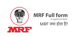 MRF-Full-Form -hindi