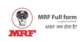 MRF-Full-Form