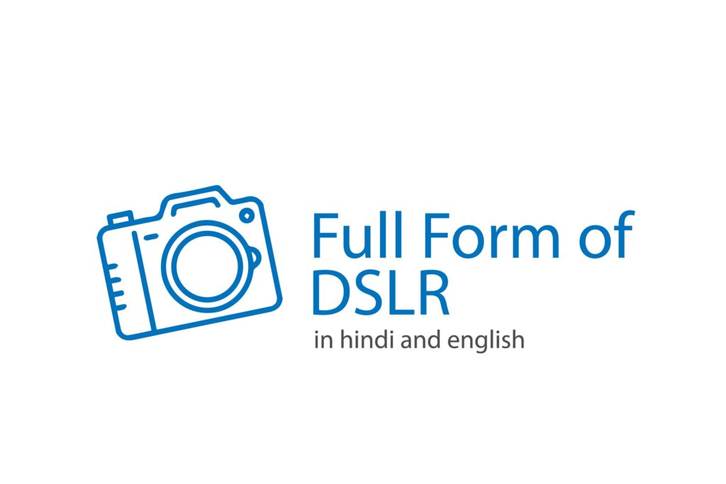dslr full form