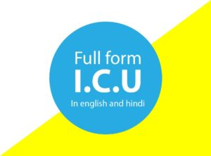 ICU Full form